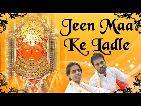 hum goriyawali Jeen maa ke laadle hain with Hindi lyrics by Saurabh Madhukar
