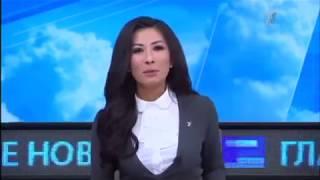 Данэлия Тулешова дает интервью Первому каналу Евразия