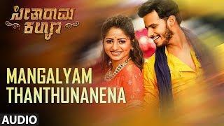 gratis download video - Mangalyam Thanthunanena Full Audio Song - Seetharama Kalyana | Nikhil Kumar, Rachita Ram