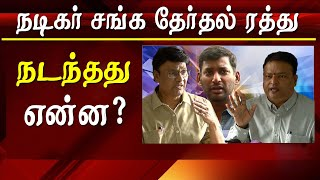 why nadigar sangam election cancelled isari ganesh nadigar sangam election latest news