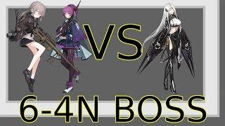 Alchemist  - (Girls' Frontline) - [Girls' Frontline] M200 and Grape Carcano vs 6-4N Alchemist boss fight (EN)