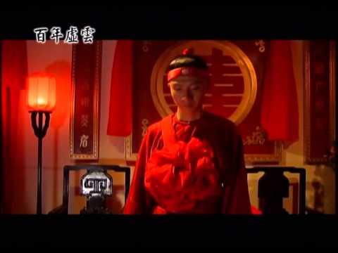 Trăm Năm Hư Vân Lão Hòa Thượng -3