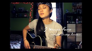 NOTD, BEA MILLER   I Wanna Know (acoustic Cover)