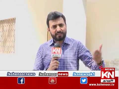 Shiqayat 09 June 2019 | Kohenoor News Pakistan