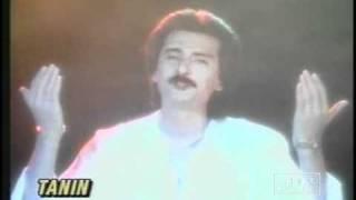 Khab Mibinam Music Video