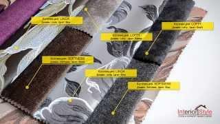 Мебельная ткань LINDA Арт.: MT-01026