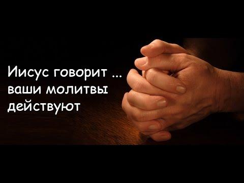 Молитва аллаху на русском слушать