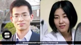 中国科研崛起!中国10大顶尖科学家科研成果领先世界