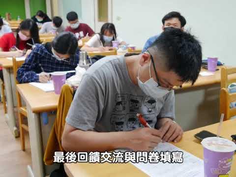 學期辦理成果_108學年度第二學期活動彙整