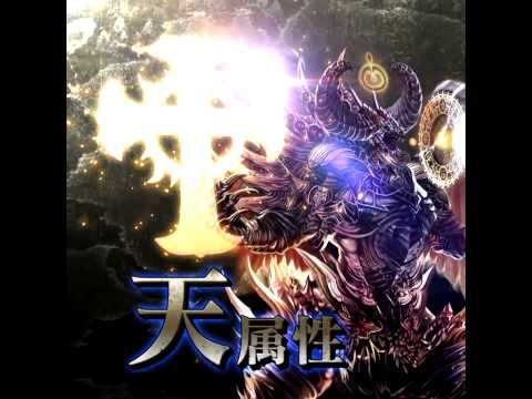Video of 神魔×継承!ラグナブレイク