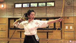 Mini Doku über die Kunst des Kyudo