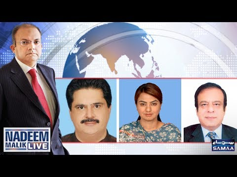 JIT Aur Imran Khan | Nadeem Malik Live | SAMAA TV | 12 June 2017