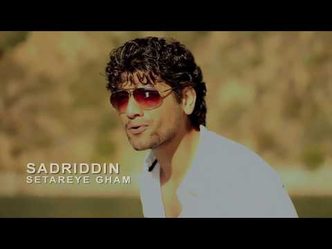 Sadriddin Najmiddin - Setareye gham (Клипхои Точики 2019)