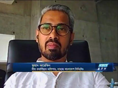 ETV Business | ফুয়াদ আরেফিন-চীফ কমার্সিয়াল অফিসার, দারাজ বাংলাদেশ লিমিটেড।