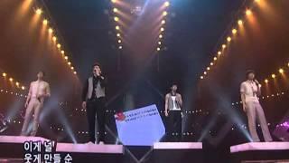 2AM - This Song (투에이엠-이노래)@SBS Inkigayo 인기가요 20080713