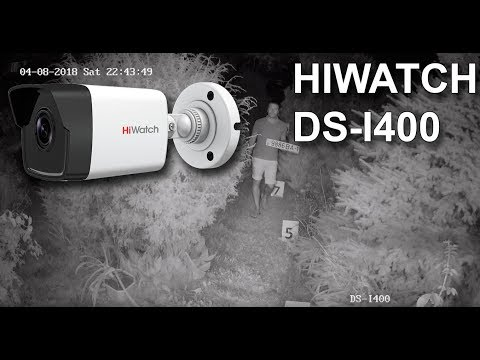 Hiwatch DS-I400 4 мм. Пример записи с ip камеры ночью