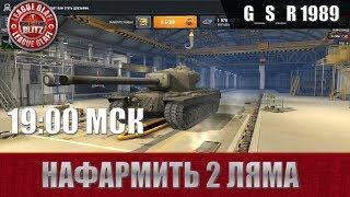 WoT Blitz - Больной фарм без према - World of Tanks Blitz (WoTB)