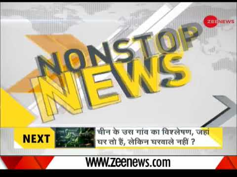 DNA: Non Stop News, June 07, 2018