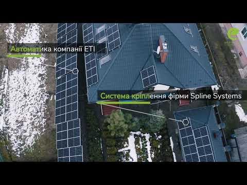 Сонячна електростанція (СЕС) / Потужність 33,68 кВт / Зелений Тариф