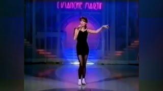 Sandra - Around My Heart (Remix)