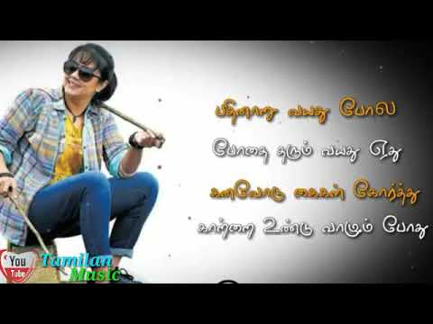 TAMIL LOVE SONG LYRICS WHATSAPP STATUS - Download Mazhai
