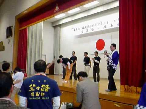 Akasaka Elementary School