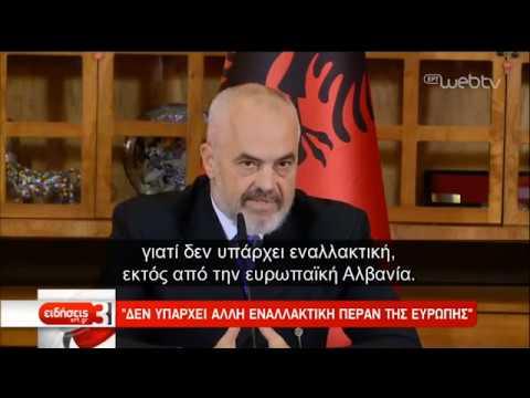 Βόρεια Μακεδονία: Το απόγευμα η κρίσιμη σύσκεψη των πολιτικών αρχηγών | 20/10/2019 | ΕΡΤ