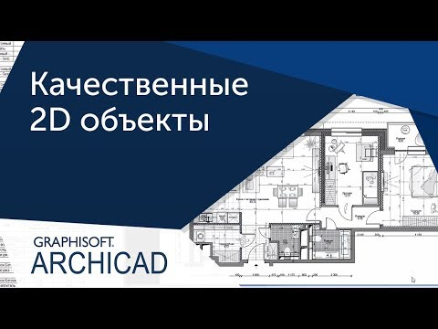 Высказывания о строительстве церкви