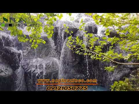 طراحی و ساخت آبنما و آبشار صخره ای