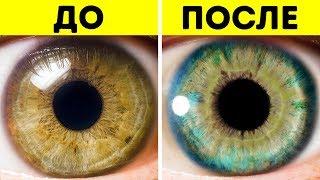 7 Вещей, Которые Могут Изменить Ваш Цвет Глаз