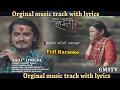 Saili | Hemant Rana |Music track Nepali Song | Feat. Gaurav Pahari & Menuka Pradhan  karaoke