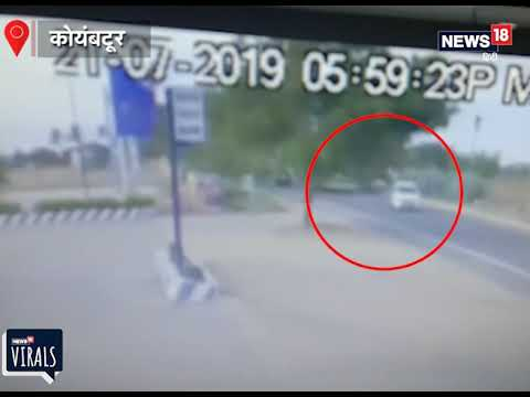 Bus lost control while overtaking car, CCTV captured incident