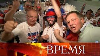Россия доказала, что умеет играть в футбол.