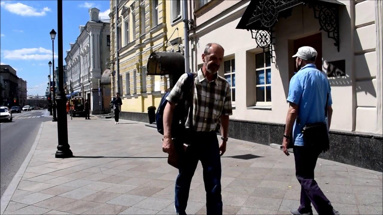 Видео трафика Покровка ул. д.3/7 стр.1а