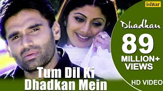 Tum Dil Ki Dhadkan Mein - HD VIDEO | Suniel Shetty & Shilpa