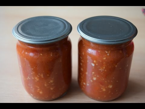 Аппетитка из помидор и болгарского перца. Заготовки на зиму. Вкусно!!!!