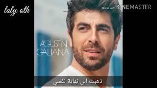 Agustin Galiana - Je n'aime que toi (مترجمة)