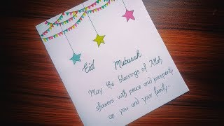 How to write Eid Mubarak in calligraphy   Eid Mubarak handwriting   How to write