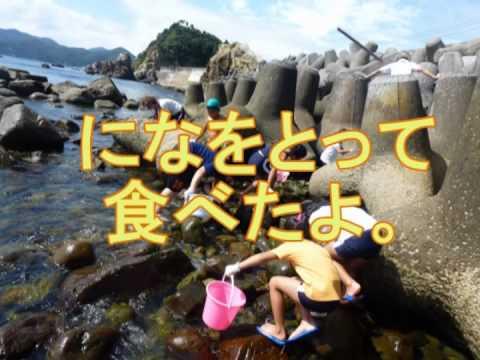 ほとじまん NO.3/3 〜文化編・小学校編〜