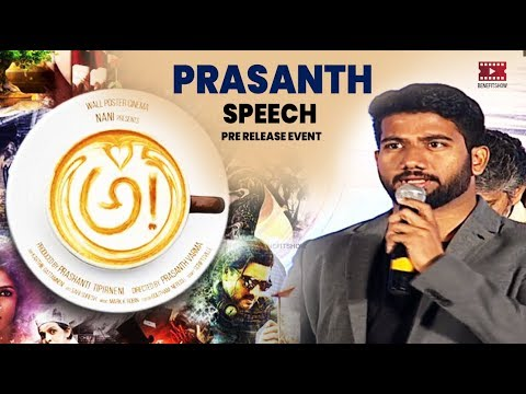 Director Prasanth Varma Speech @ Awe Movie Pre Release Event