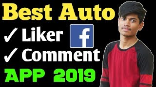 Best Facebook Auto Liker and Commenter App || FB Auto Liker App || FB Auto Commenter App