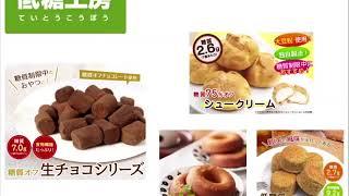 宝塚受験生のダイエット講座〜ダイエットアイテム③低糖質スイーツ〜のサムネイル