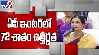 Andhra Pradesh Inter board releases scores for 1st, 2nd year exams - TV9
