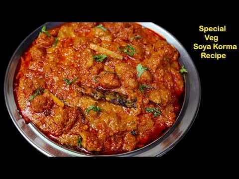 नॉन वेज कोरमा भूल जाएंगे जब खाएंगे ये वेज कोरमा   Veg Soya Korma Recipe   Soya Chunks Gravy