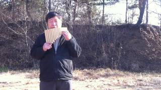 칠갑산 - 팬플룻 연주(2014)
