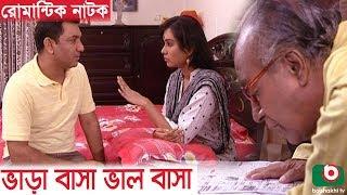 Bangla Comedy Natok | Vara basha Valo basha | Tauquir Ahmed, Momo, Saleh Ahmed