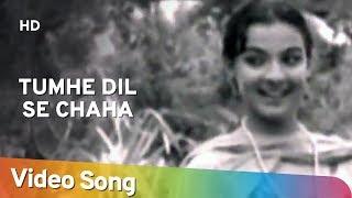 Tumhe Dil Se Chaha Tumhe Dil Diya Hai | Chand   - YouTube