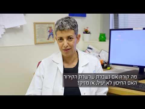 רופאים עונים על שאלות בקשר לחיסון נגד הקורונה
