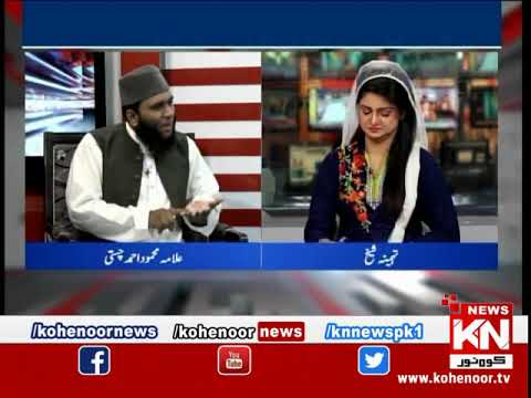 Kohenoor@9 09 MAY 2019 | Kohenoor News Pakistan