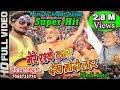 मेरे रश्के कमर देख मोदी लहर !! Mere Raske Kamar !! New Hindi Super Hit Video 2017 !! Bollywood Song